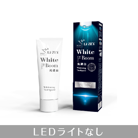 White Boom 光速白歯磨キ- Whitening Sensitive〈LEDライトなし〉