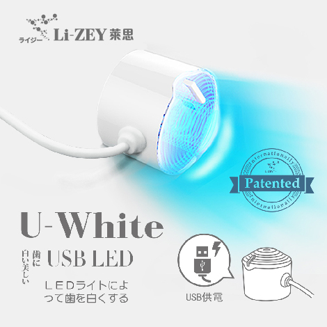 U-White USB LED